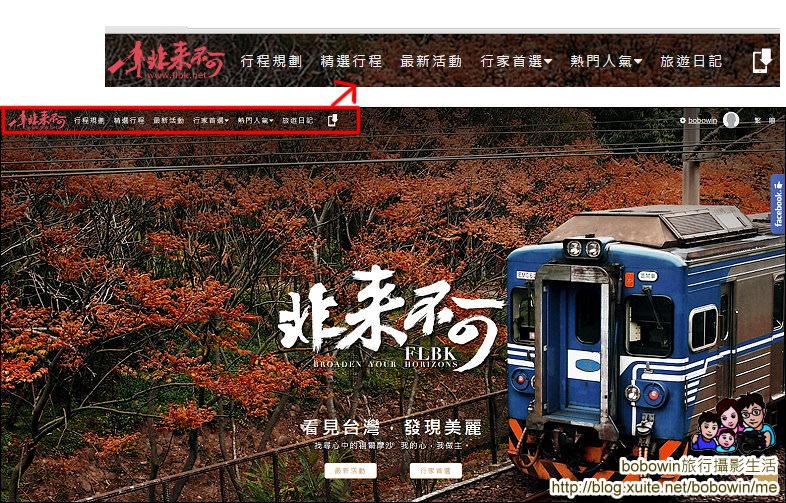 官網_08.jpg - 新竹一日遊兩日遊行程規劃