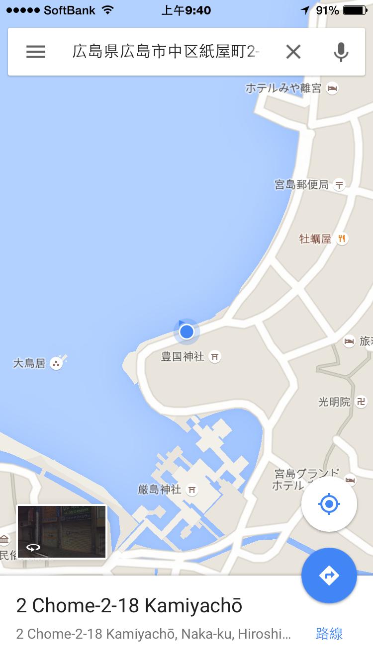 DSC_2_0418.PNG - 搭船遊嚴島神社