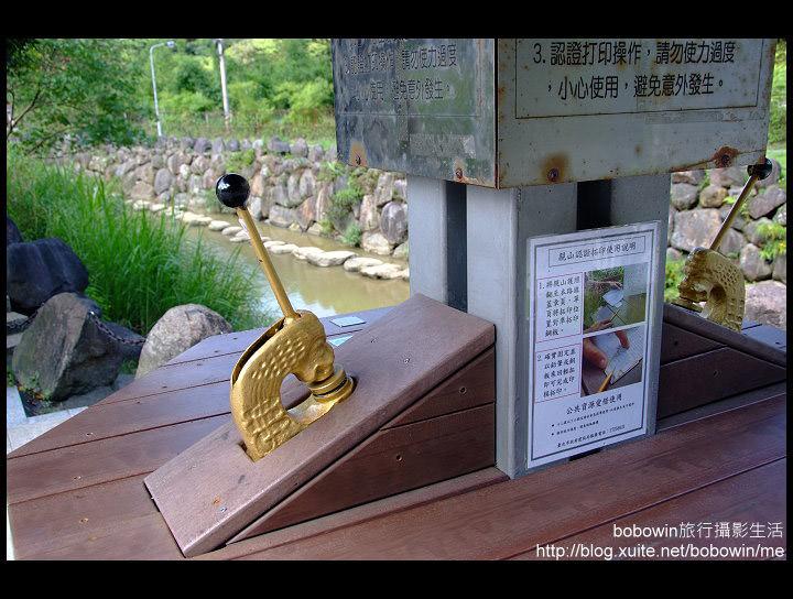 DSCF5114.JPG - 內湖內溝山