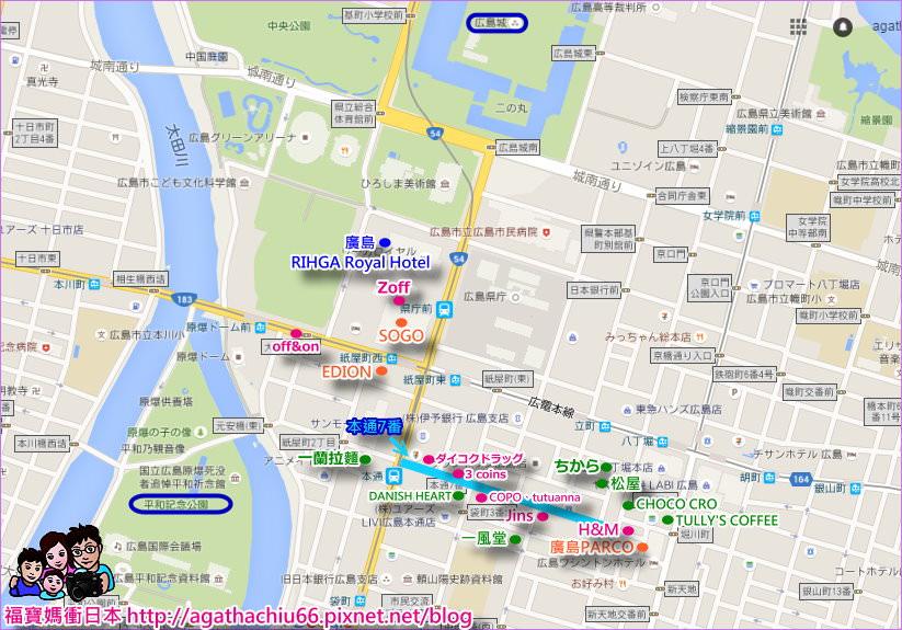 購物地圖2.jpg - 廣島本通商店街