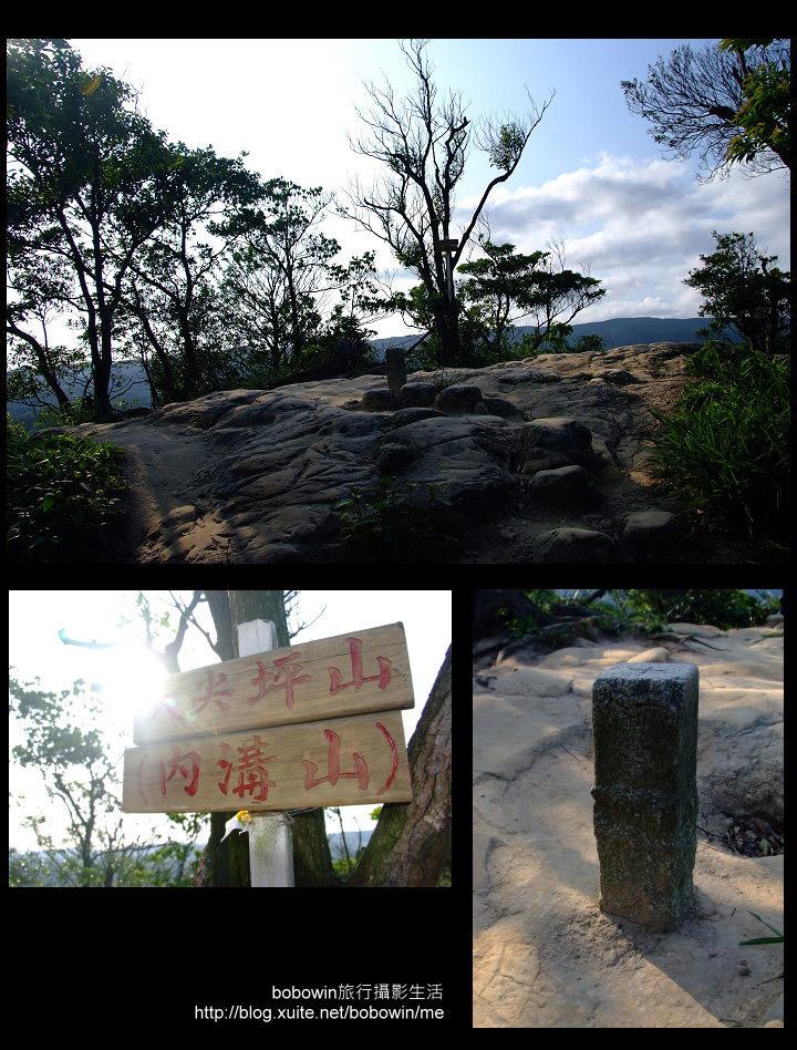 DSCF5226.JPG - 內湖內溝山