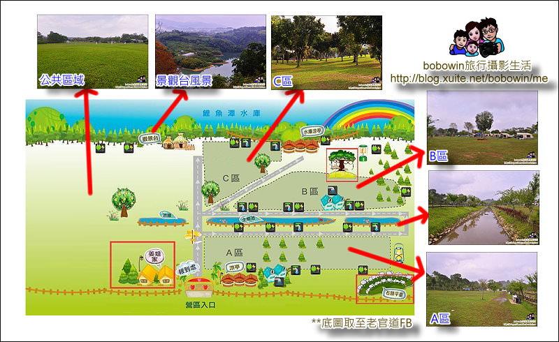 05_苗栗老官道營地地圖.jpg - 老官道休閒農場露營區