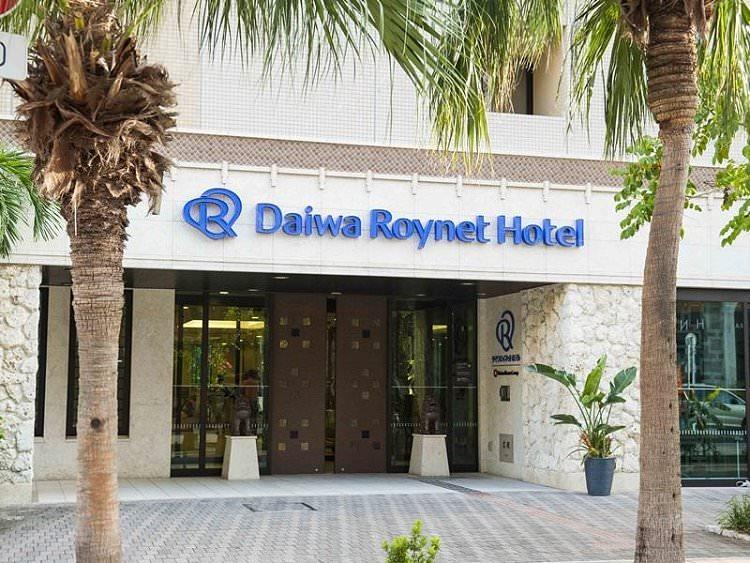 30_Daiwa Roynet Hotel_01.jpg - 沖繩那霸飯店