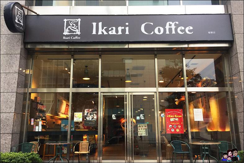 IMG_5287.JPG - 內湖咖啡廳