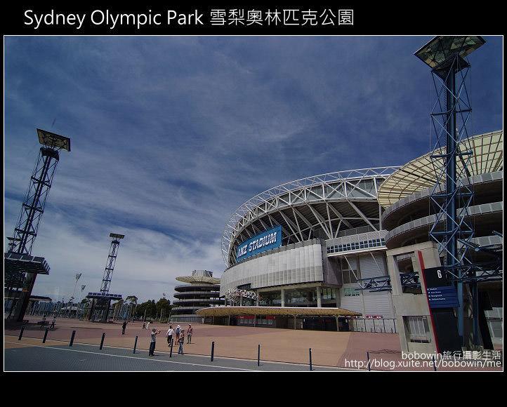 [ 澳洲 ] 雪梨奧林匹克公園 Sydney Olympic Park
