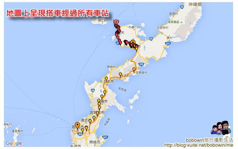 09.jpg - 沖繩大眾交通工具