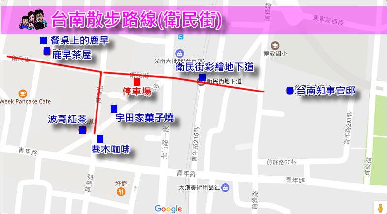 台南散步路線02.jpg - 台南散步路線,古蹟、文創、彩繪新生命