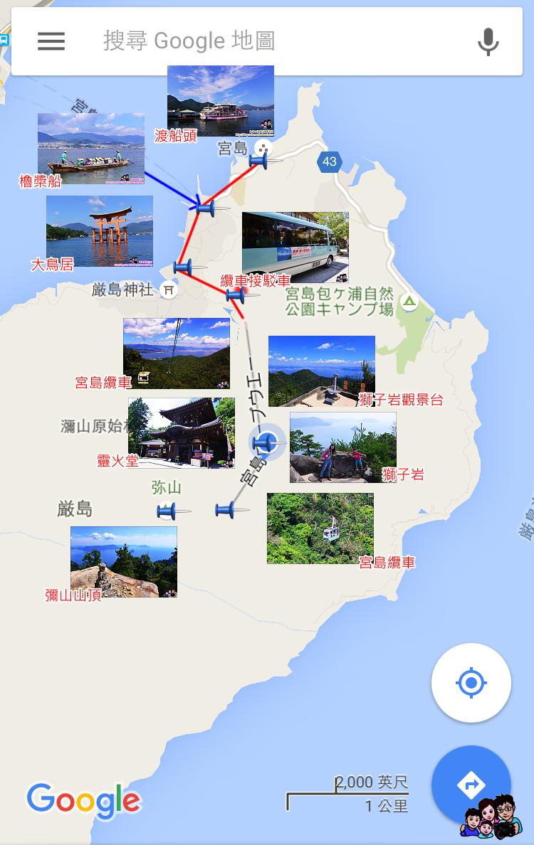 DSC_2_0914.PNG - 宮島一日遊 彌山攻頂