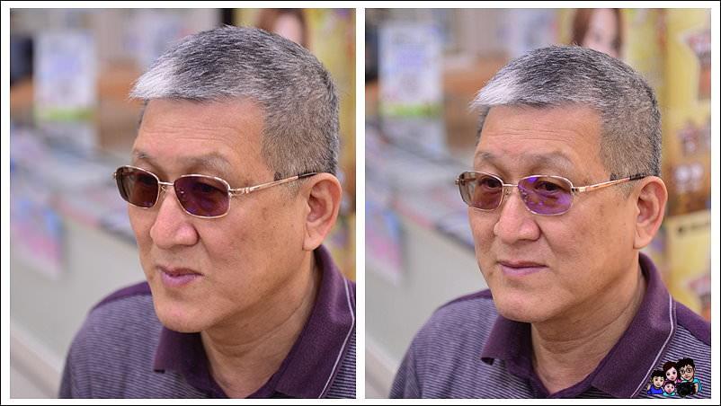 02.jpg - 寶島眼鏡
