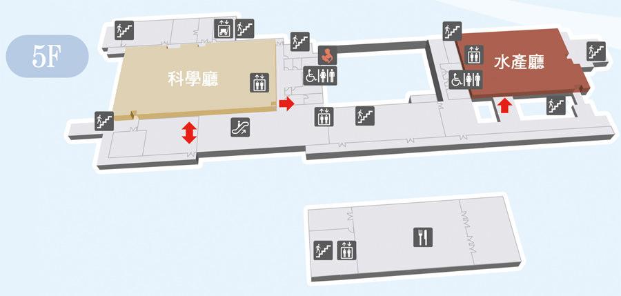 主題館a5f.jpg - 基隆海生館~適合大朋友的博物館