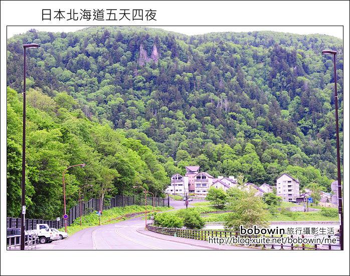 [ 日本北海道之旅 ] Day2 part4  銀河瀑布、流星瀑布 –> 入住層雲閣GRAND