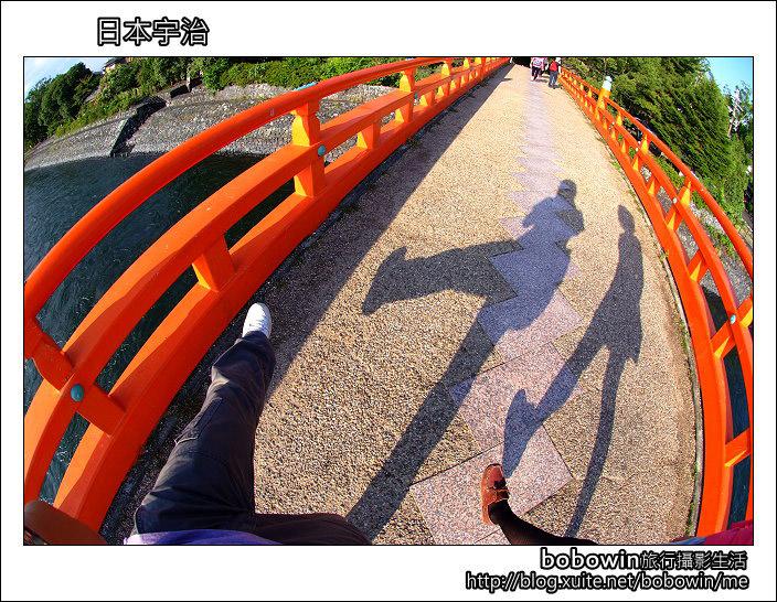 [ 日本京都自由行 ] Day4 part5 世界遺產~宇治上神社
