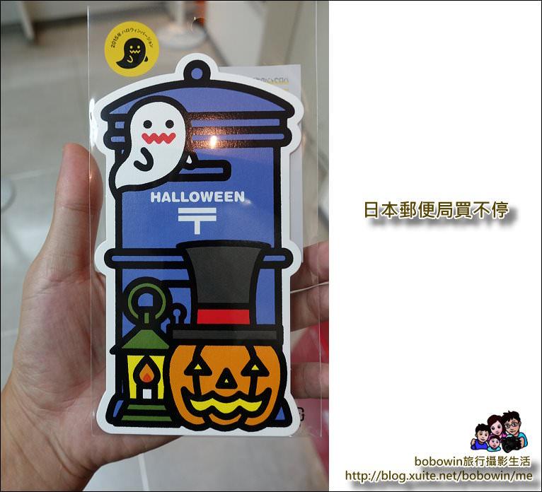 DSC_1132.JPG - 廣島郵便局